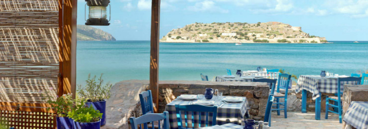 Greek Taverna